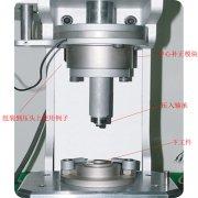 C&M定心装置应用实例